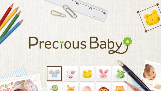 マイプレシャス / Precious Baby