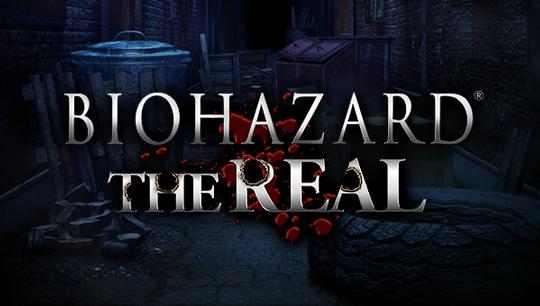 ユニバーサル・スタジオ・ジャパン® / BIOHAZARD® THE REAL