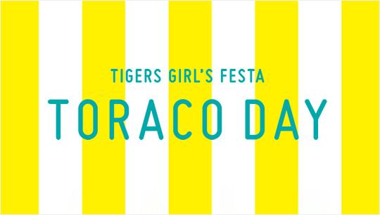 TORACO DAY / 選手デジタルフォトブース