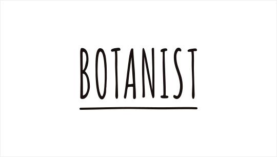 I-ne / BOTANIST ブランドサイト