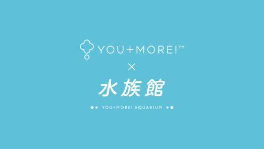 FELISSIMO / YOU+MORE!×水族館